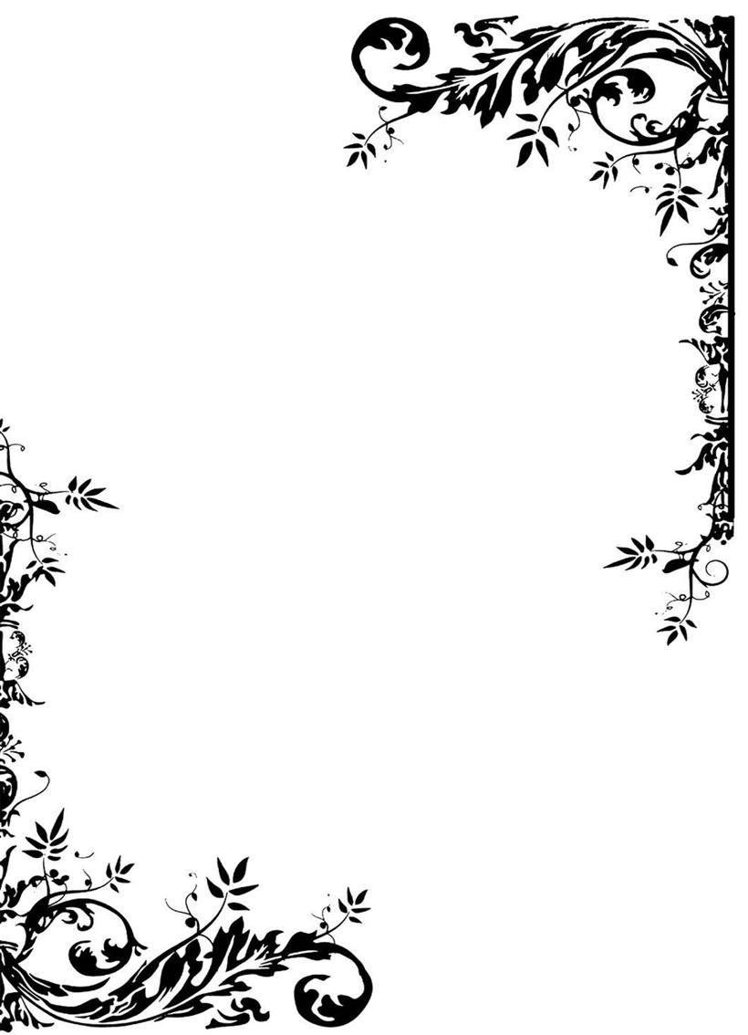 题目边框卡通素材